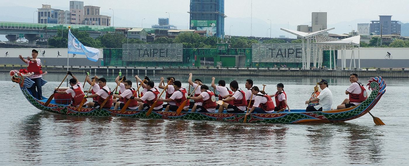 boat in Taipei